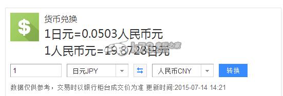 日亚低价3ds/psv游戏推荐 多部大作白菜价