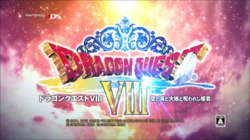 3DS《勇者斗恶龙8》第2弹宣传视频公开 加入众多新要素