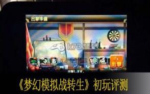 3DS_NDS游戏图文评测_试玩评测_k73电玩之家