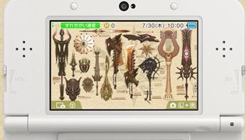 《怪物猎人4g》免费3ds主题&道具包7月30日开始配信