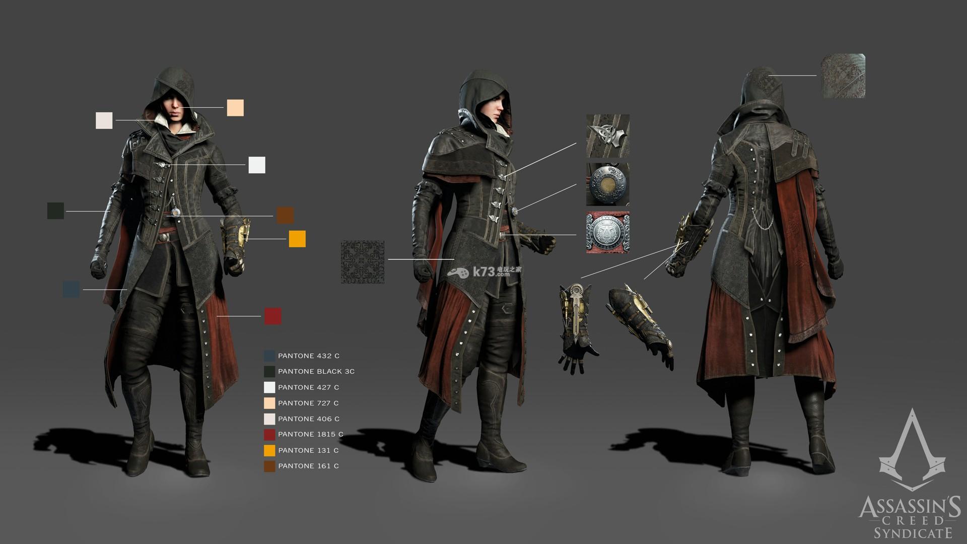 刺客信条枭雄 角色服装细节图公开 为了方便玩家Cosplay