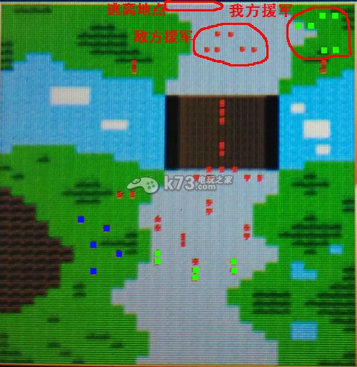 梦幻模拟战转生全关卡图文攻略 _k73电玩之家