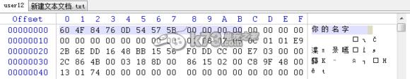 3ds sdf加密存档解密/加密修改教程