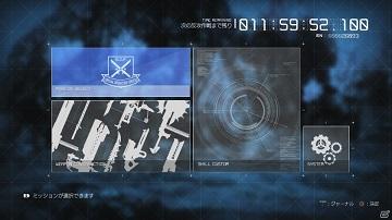 《地球战争》任务准备出击流程介绍视频