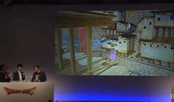 《勇者斗恶龙11》ps4版发布会现场试玩影像