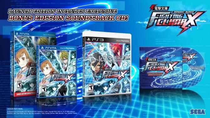 PSV/PS3《电击文库格斗巅峰》欧美版10月6日发售 预订送CD