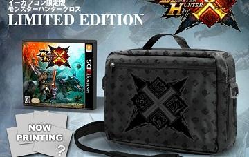 《怪物獵人x》e-capcom限定版公開