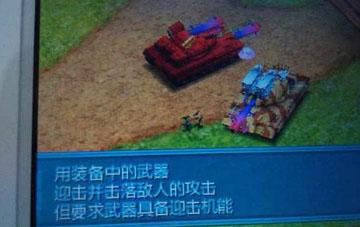 《重装机兵4》汉化最新进度汇报:道具汉化版不日放出
