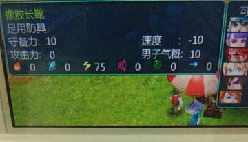 《重装机兵4》汉化文本数据已导入 七成完工!