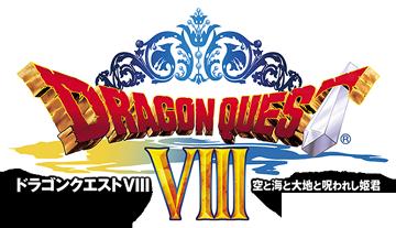 fami通玩家期待游戏游戏榜:《勇者斗恶龙8》第一!