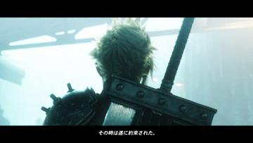 《最终幻想7重制版》应该做的改进!日本玩家意愿调查