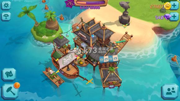心悦海岛贸易方式介绍