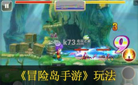 二的个性角色,在《冒险岛手游》的装扮系统中有帽子