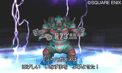 勇者斗恶龙8新boss ラプソーンの配下魔神迷宫资料及打法