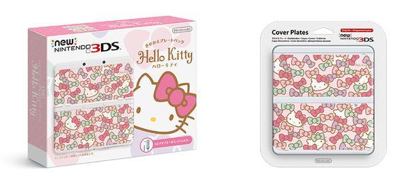 任天堂推出凯蒂猫款式同捆New 3DS主机
