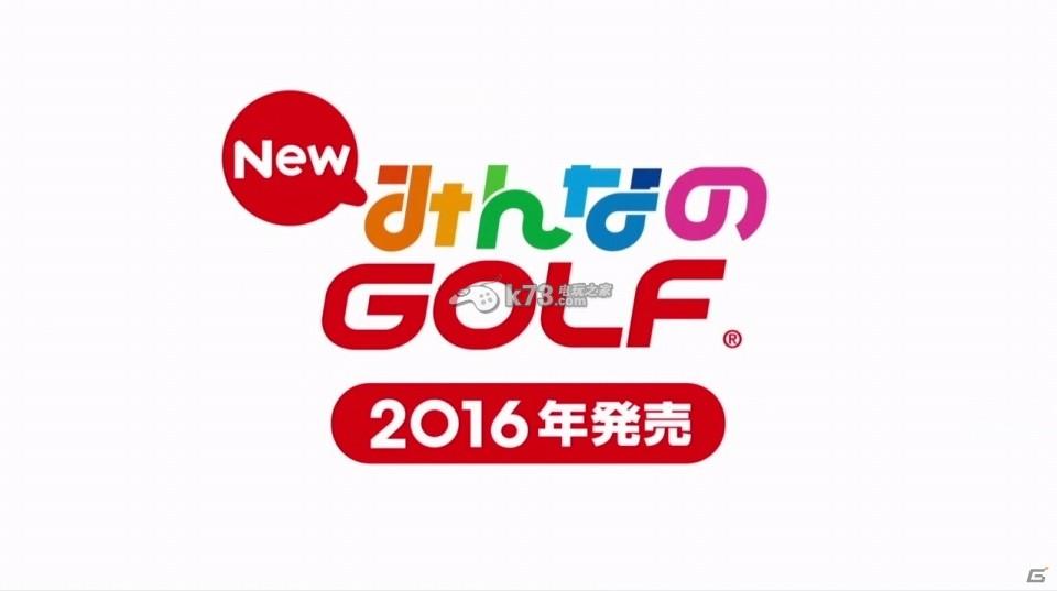 《新大众高尔夫》登陆ps4平台 2016年发售