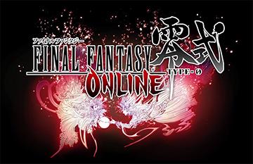 《最终幻想零式ol》登陆ios/安卓/pc:2016年配信