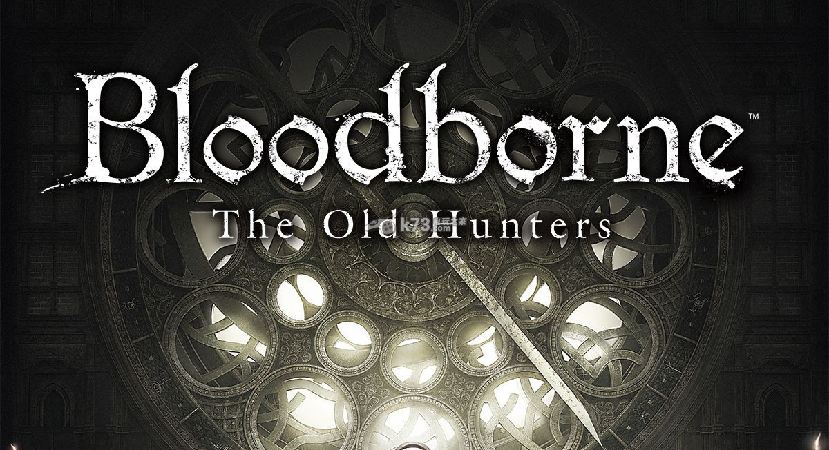 """《血源诅咒》大型DLC""""老猎人""""游戏演示视频公开"""