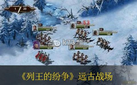 Clash of Kings遠古戰場進入條件