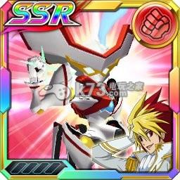 超级机器人大战x-Ω机体排名一览