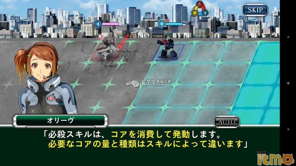 超级机器人大战x-Ω新手上手指南