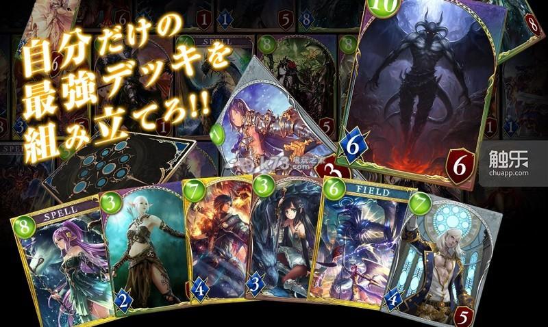 《魔兽世界》为《炉石传说》提供了故事背景以及卡牌