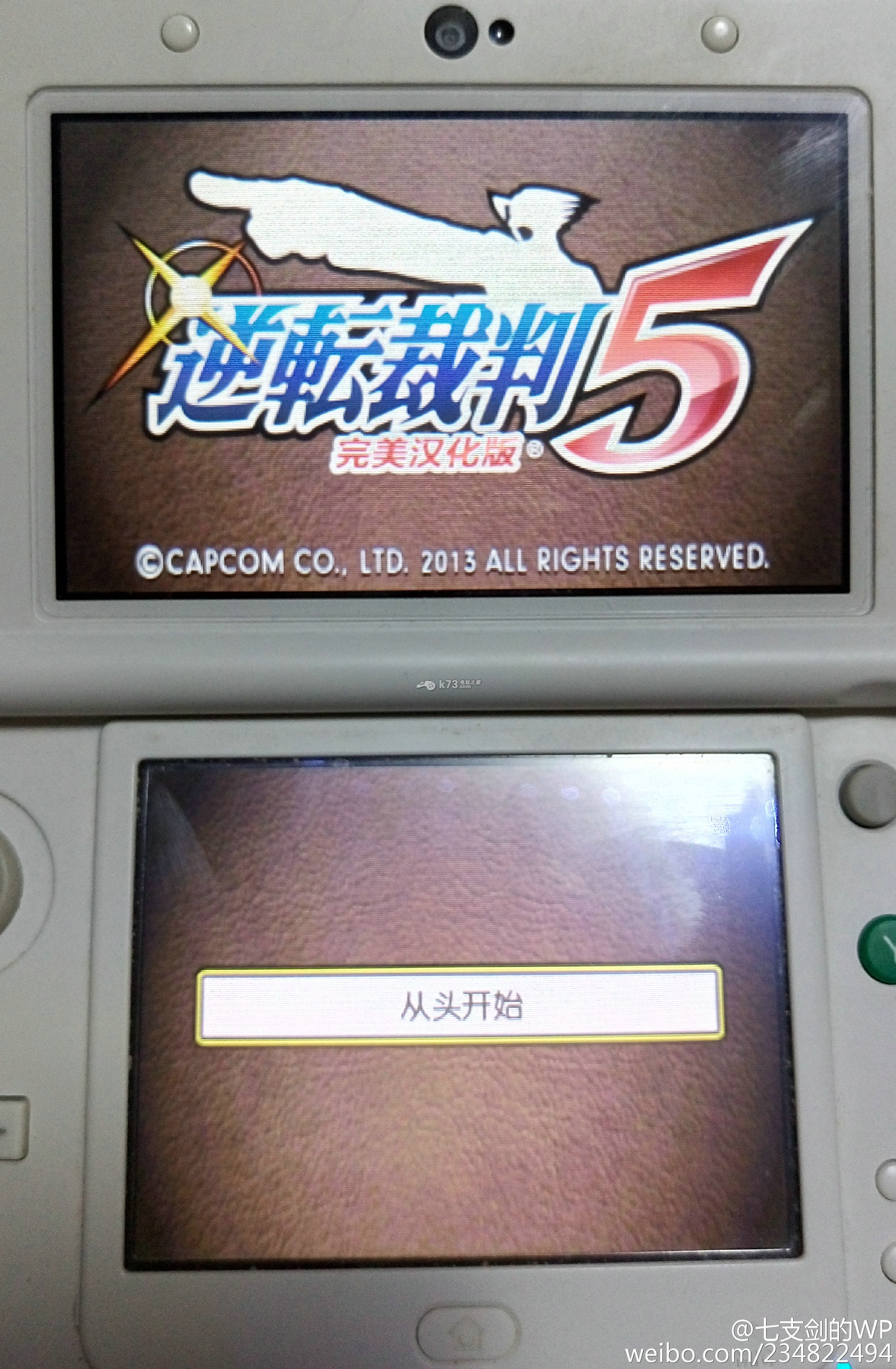 NINJHAX+HANS玩3ds正版汉化游戏图文教程【支持10.2系统】