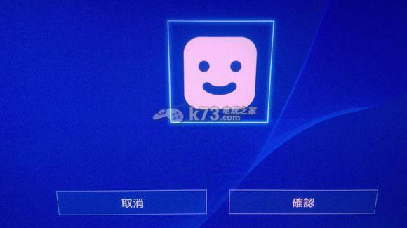 PS4自定义头像教程 PS4如何换自定义头像