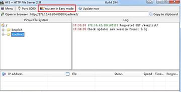 Loadiine 2.0使用图文教程