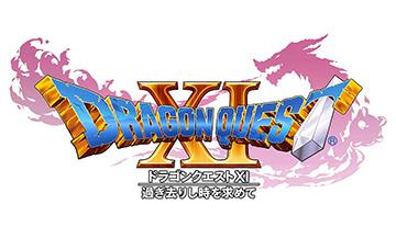 《勇者斗恶龙11》ps4版定于16年发售【日经】