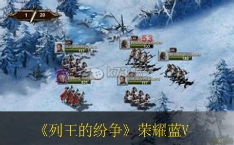Clash of Kings榮耀藍V申請條件介紹