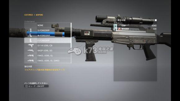 合金装备5幻痛枪械榴弹挂件图鉴