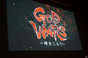PS4/PSV和风SRPG《神之战 超越时空》发表