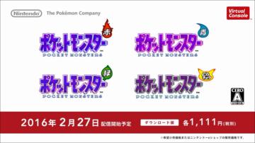 《口袋妖怪红黄蓝绿》登陆3DS VC平台 还将推出实体版