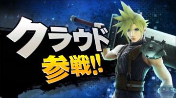 WiiU/3DS《任天堂明星大乱斗》联动FF7克劳德参战!