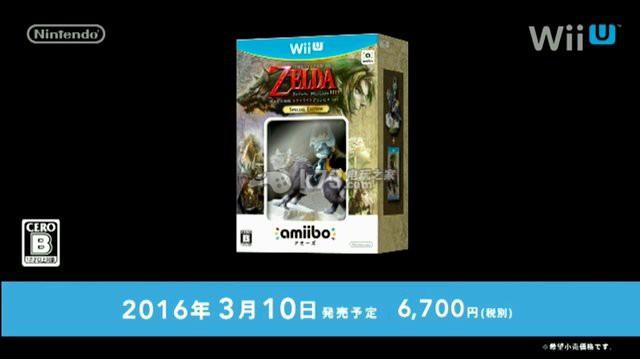 WiiU《塞尔达传说黄昏公主HD》发售日公开