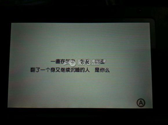 《幻想生活link》汉化预开坑【撞车汉化组+U汉化组】