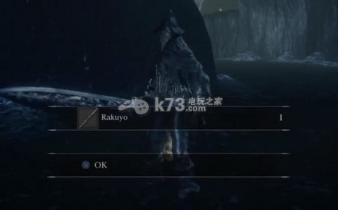 血源诅咒老猎人玛莉亚武器Rakuyo位置介绍