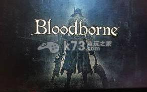 血源诅咒老猎人DLC通关心得