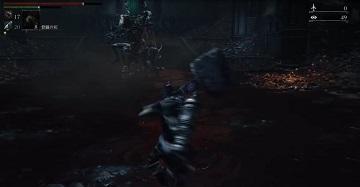 血源诅咒老猎人路德维希打法视频