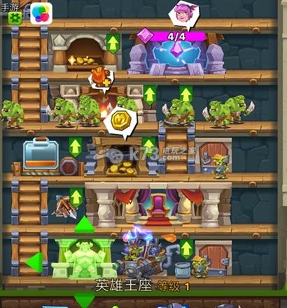 怪物城堡英雄獲取攻略