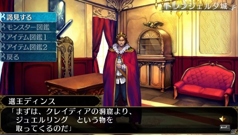 《冬宮原 暗之巫女與眾神的戒指》高清版登陸PC平臺