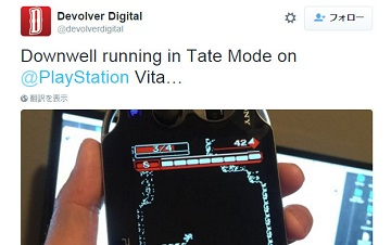 《Downwell》或将移植登陆PSV平台