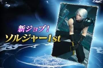 最终幻想7重制版白金心得攻略