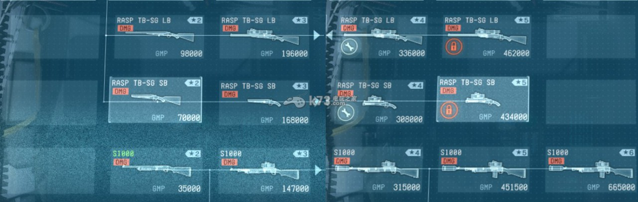 合金装备5幻痛武器改造树状图鉴