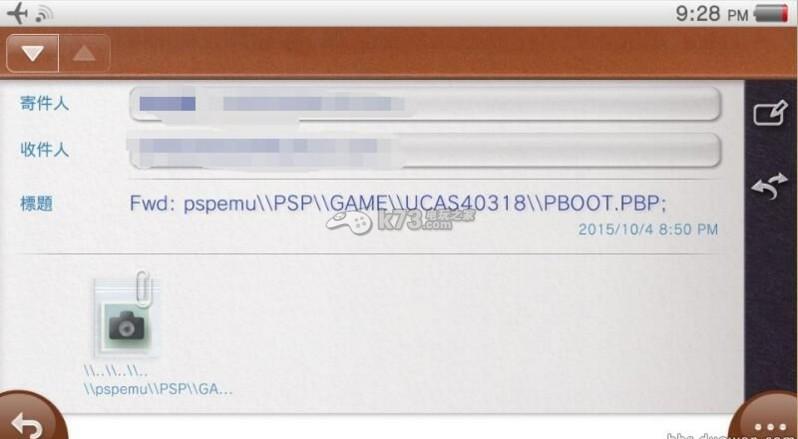 psv破解psp模式无漏洞游戏运行方法