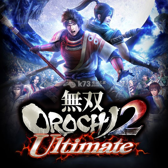 Xbox One《无双大蛇2终极版》国行中文版过审