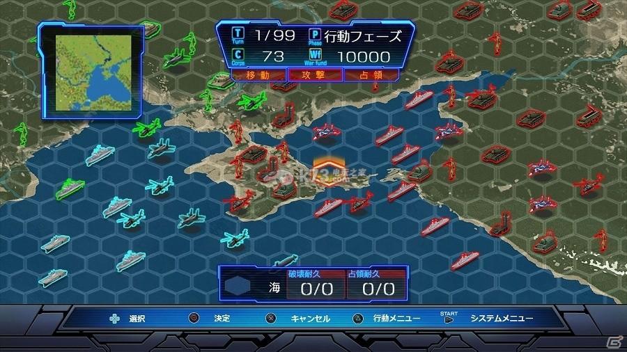 PS3/PSV策略游戏《现代大战略2016》发售决定