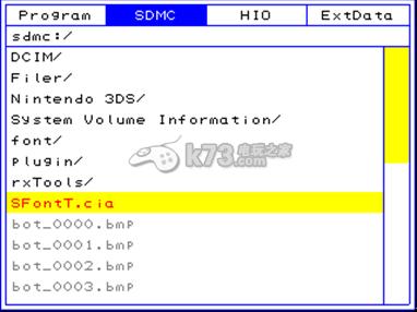 3ds系统字库工具SharedFontTool使用图文教程