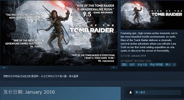 Steam《古墓丽影崛起》PC版明年1月发售